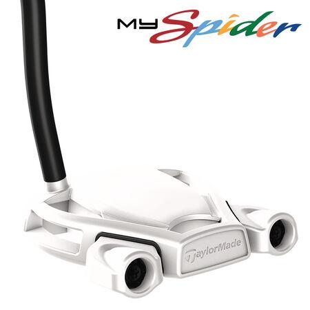 MySpider Tour Single Bend