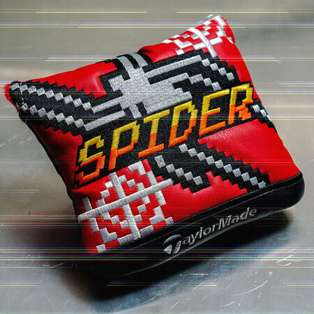 Galactic Spider